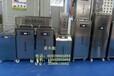 食品厂灭菌机食品生产灭菌设备