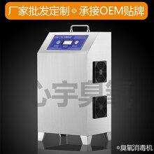 工业臭氧机厂家山西北京广东臭氧机供应商图片