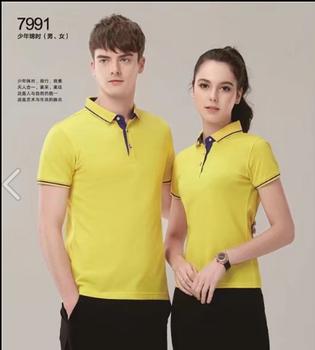 荔湾区团体广告衫定做,荔湾区定做广告衫的厂家,不限数量