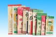 茶叶袋瓜子袋花生袋专用淋膜纸