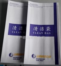 动车高铁清洁纸袋专用淋膜纸