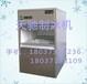 阿拉尔天驰IMS-50大型雪花制冰机多少钱