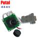 PTC08串口攝像頭模塊帶DB9串口線原廠設計送51單片機拍照程序