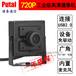 PTU11USB高清視頻攝像機免驅工業級攝像機