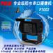 PUTALPTC02-30防水串口攝像頭車載串口攝像頭
