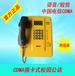 供应PUTALPTW516CDMA插卡电话机插卡电话机塑胶壳