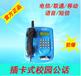 供应PUTALPTW515CDMA无线插卡话机电信无线公话铁壳