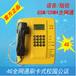 供应PUTALPTW5194G全网通刷卡电话机刷卡电话机