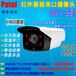 供應PTC052-130130萬像素串口攝像頭監控攝像頭高速串口原廠直銷