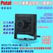 PTC20-200200萬像素串口攝像頭監控攝像機高速OSD多張連拍