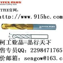 VNMG160404N-SU-AC304慧柯貨供應-住友一級代理商圖片