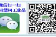 WZ-AH3094728-12上海慧柯机械现货供应
