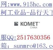 DORMER-C3539.7慧柯機械大量現貨供應