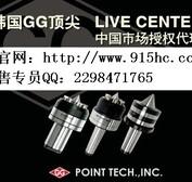 DORMER-F13014慧柯機械大量現貨供應