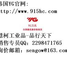 R390-030A25L-11L山特維克刀具發展常年現貨供應低價批發圖片