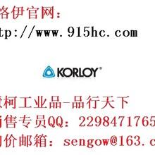 TGEL4150-T1200A慧柯貨供應-住友一級代理商圖片