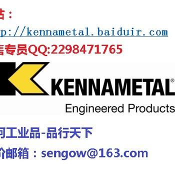 SNMG190616N-EG-AC520U慧柯机械大量现货供应-住友代理商