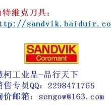870-2280-22-PM4234山特維克刀具扳手上海慧柯誠信經營全國統一銷售圖片