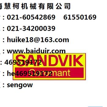 江苏CNMM160616-QR4205SANDVIK山特维克海外渠道强势批发NO:00642