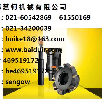 云南CNMG190604-QM235SANDVIK山特维克海外渠道强势批发NO:00522