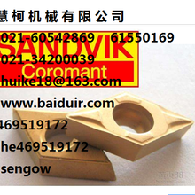 云南CNMM120412-QR235SANDVIK山特維克海外渠道強勢批發NO:00639圖片