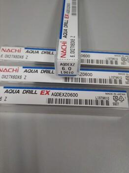 A25T-SDQCL11HP-R山特维克数控刀具银熊五金低价批发全国统一批发