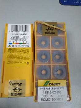 DORMER-E241M4慧柯机械大量现货供应