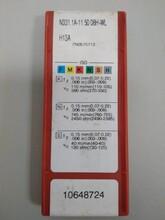 WZ-H4E38217-E20-20-1上?;劭聶C械現貨供應圖片
