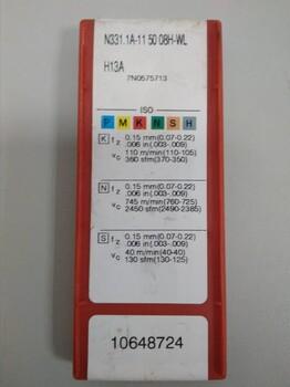 WZ-8166106-M10X1上海慧柯机械现货供应
