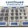 SOMT120408PDER-G-ACP300慧柯机械大量现货供应-住友代理商