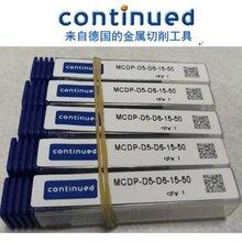 870-2200-22-KM3234河北山特维克刀具上海慧柯信誉佳值得姓全国统一销售图片