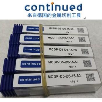 880-D4000L40-02sandvik刀具价格表大量现货供应款到发货