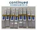C8-LC2095-00110山特维克数控刀片槽型技术支持联系慧柯款到发货