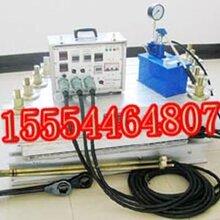 DSLJ硫化机根据带宽大小可订做图片