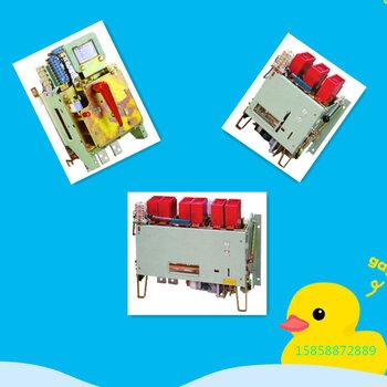 【成套厂价格_DW15-2500热电磁空气万能开关380V_空气万能断路器图片