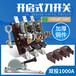 雙投刀開關HS12B-1000/31閘刀側方操作隔離開關1000A3P