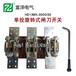 HD13BX-2000/31刀開關3P閘刀隔離開關三相閘刀開關