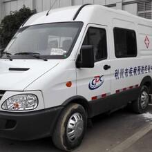 青海疾控中心运疫苗专用冷藏车厂家联系电话图片