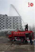 乡镇消防使用装水4吨的消防车多少钱一辆图片