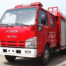 五十铃庆铃国五2吨消防车25万8湖北江南厂家厂价直销图片