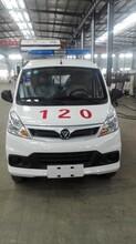 至便宜的一款小型救护车私人医院专用小型救护车图片