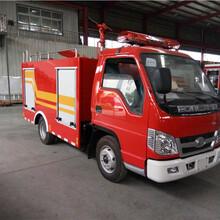 社区2吨小型消防车哪儿买便宜质量好图片