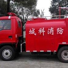 杭州农村2吨微型消防车厂家直销