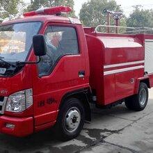 巫溪2吨小型消防车图片配置