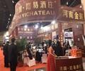 郑州葡萄酒展2019时间及地点