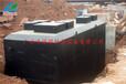 地埋一体化污水处理设备/污水处理设备/维修方便
