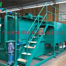 QFLY-2一体化气浮设备/溶气气浮机/绿烨供应