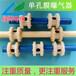 单孔膜曝气器厂家/BAF滤池专用曝气器/氧利用率高