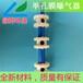 BAF曝气池用单孔膜曝气器/25mm单孔曝气器/曝气均匀