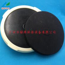 橡胶模微孔爆气盘/膜片曝气头215